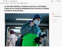 fake news panica