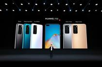 Lansarea seriei Huawei P40