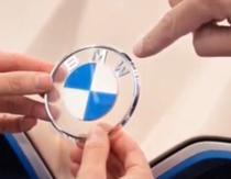 Noul logo BMW