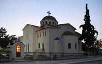 Biserica Grecia