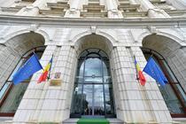 Ministerul Finantelor