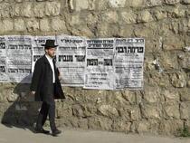 Evreu ultra-ortodox