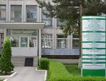 Spital Judetean Focsani