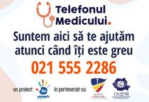Telefonul medicului