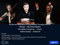 """Stagiunea online a Filarmonicii """"George Enescu"""""""