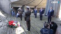 Comemorare Jasenovac, Croatia