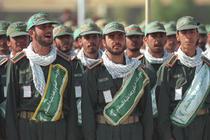 Garda Revolutionara, Iran