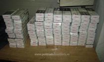 Țigări de contrabandă capturate