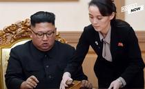 Kim Yo-jong alaturi de dictatorul nord-coreean