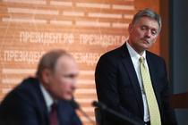 Putin si Peskov
