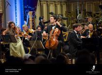 Concursul Internațional George Enescu 2020