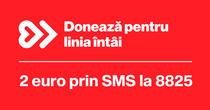 Donează pentru linia întâi cu un simplu SMS