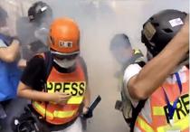 Hong Kong gaze lacrimogene