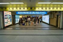 Aeroport Hong Kong