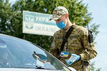 Ucraina, control la granita