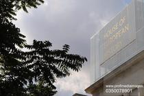 Casa Istoriei Europene