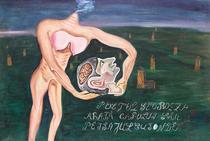 Poetul Geo Bogza arată capului său peisajul cu sonde - Victor Brauner