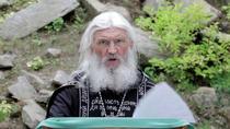Parintele Serghei