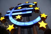 Sediul BCE