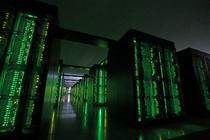 Supercomputerul Fugaku
