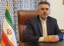 Morteza Aboutalebi, ambasadorul Iranului