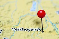 Verhoiansk