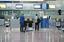Aeroportul din Atena