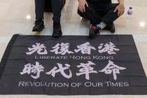 Protest Mall Hong Kong