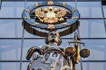 Tribunal Rusia