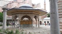 Sfanta Sofia - Istanbul - Turcia