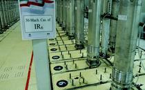 Instalatie nucleara Natanz din Iran