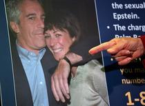 Scandalul Epstein (Jeffrey Epstein si Ghislaine Maxwell)