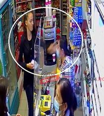 incident la magazin