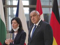 Boiko Borisov si sefa sa de cabinet Denitsa Zheleva, la summitul UE