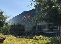 Cartierul general Google din Mountain View, California