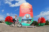 Campanie alegeri Belarus