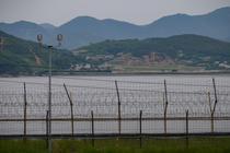 Zona demilitarizata Coreea