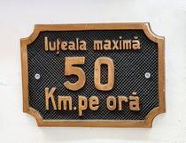 Iuteala maxima