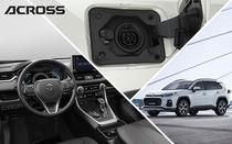 Suzuki lansează noul ACROSS