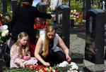 Comemorarea accidentului Kursk