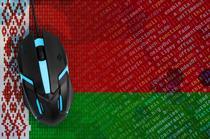 Un mouse si steagul Belarusului
