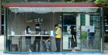 statii de autobuz Seul