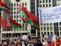 miting pro-Lukasenko (twitter-Guardian)