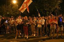 Proteste Belarus