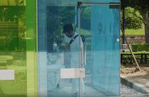 Toalete transparente