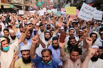 Protest de sustinere a ucigasului lui Naseem