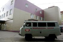 Spitalul din Omsk, unde este tinut Navalnii