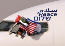 Zbor comercial direct intre Israel si Emiratele Arabe Unite