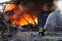 Beirut, explozie