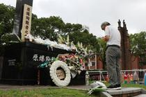 Comemorare Nagasaki, 9 august 2020